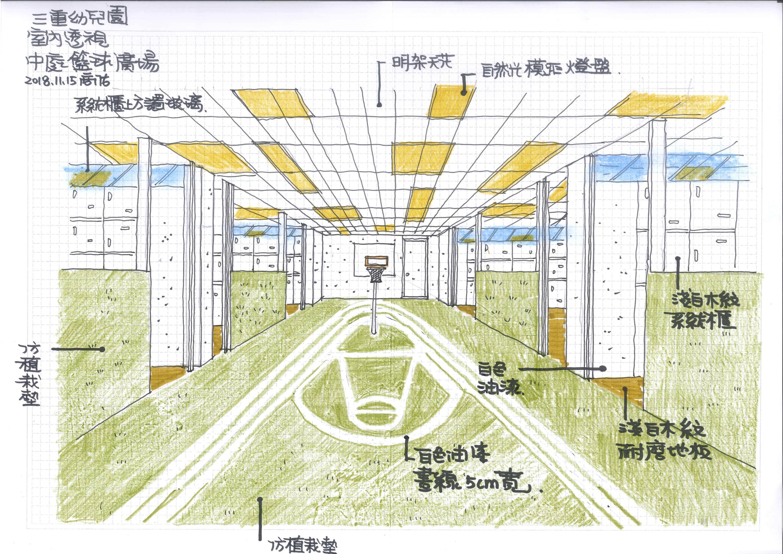 德築-DEZU-project-JSkids-architecture-hand-painted-2