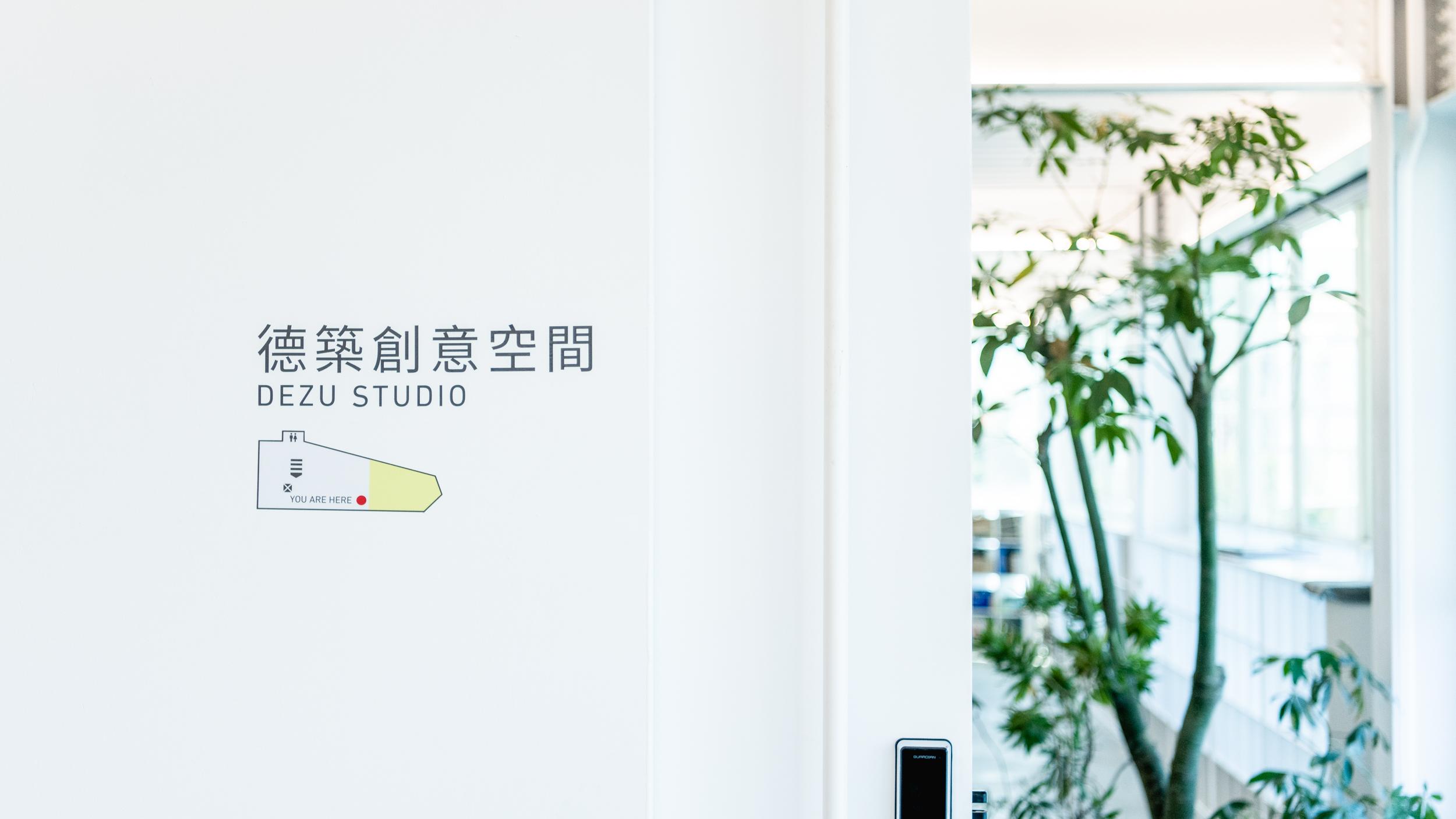 德築-DEZU-project-德築建築工場-architecture-interior-studio