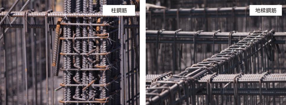 德築建設-宜蘭建案-築米-綁鋼筋