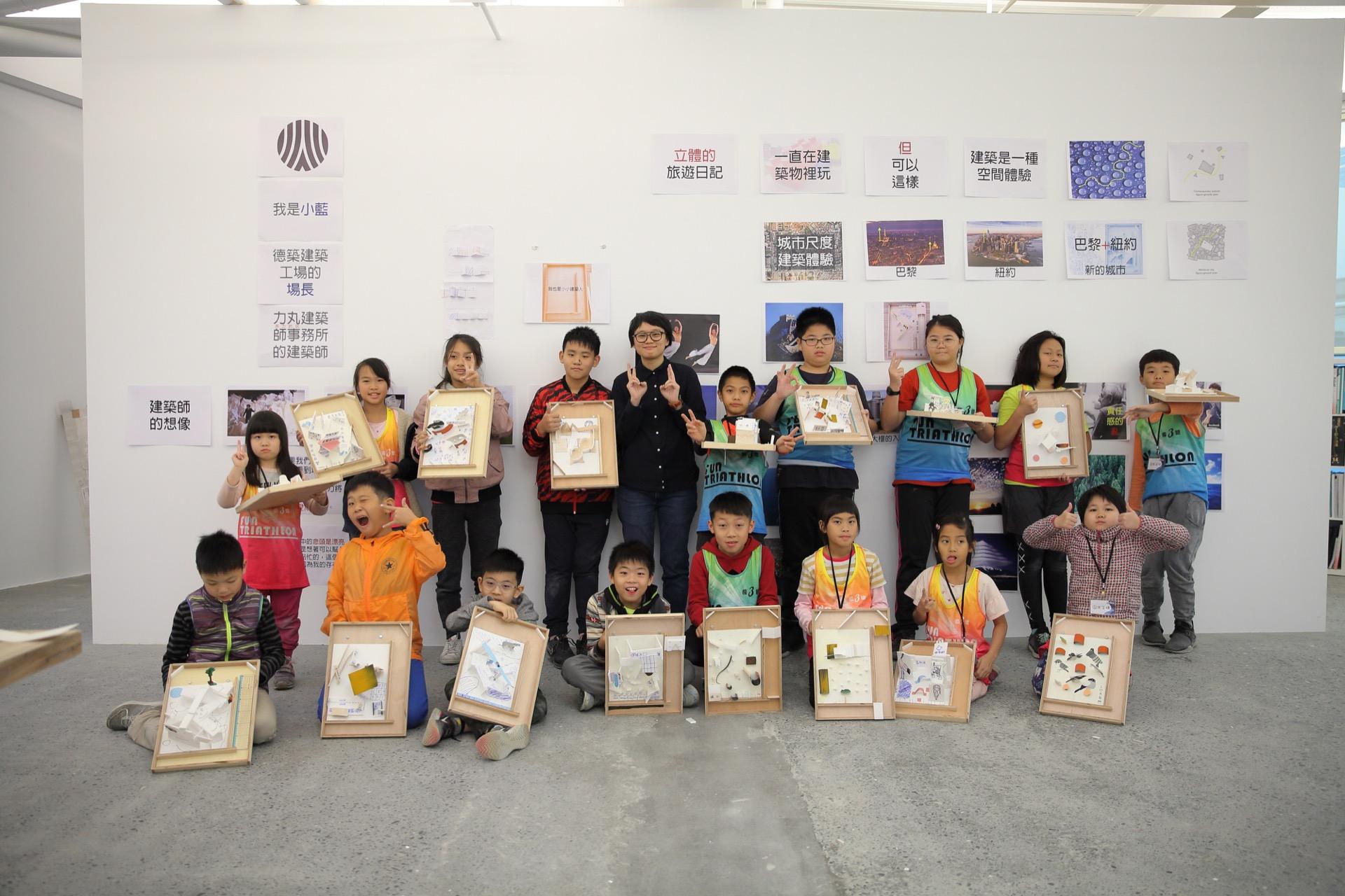 德築-DEZU-project-Fun3sport-children-pinball-create-17
