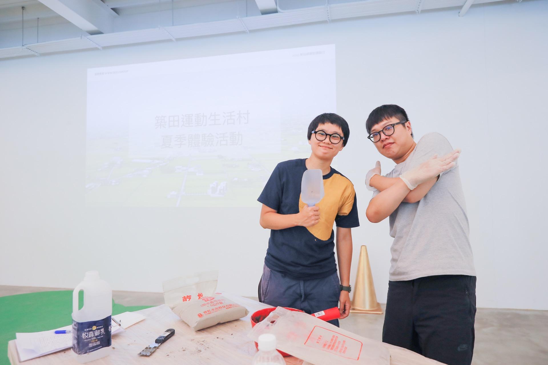 德築-DEZU-project-Zutian-activity-concrete-create-11