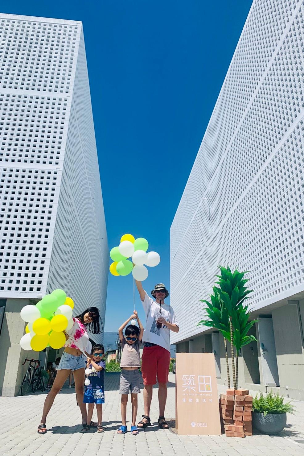 德築-DEZU-project-Zutian-activity-planting-party-34