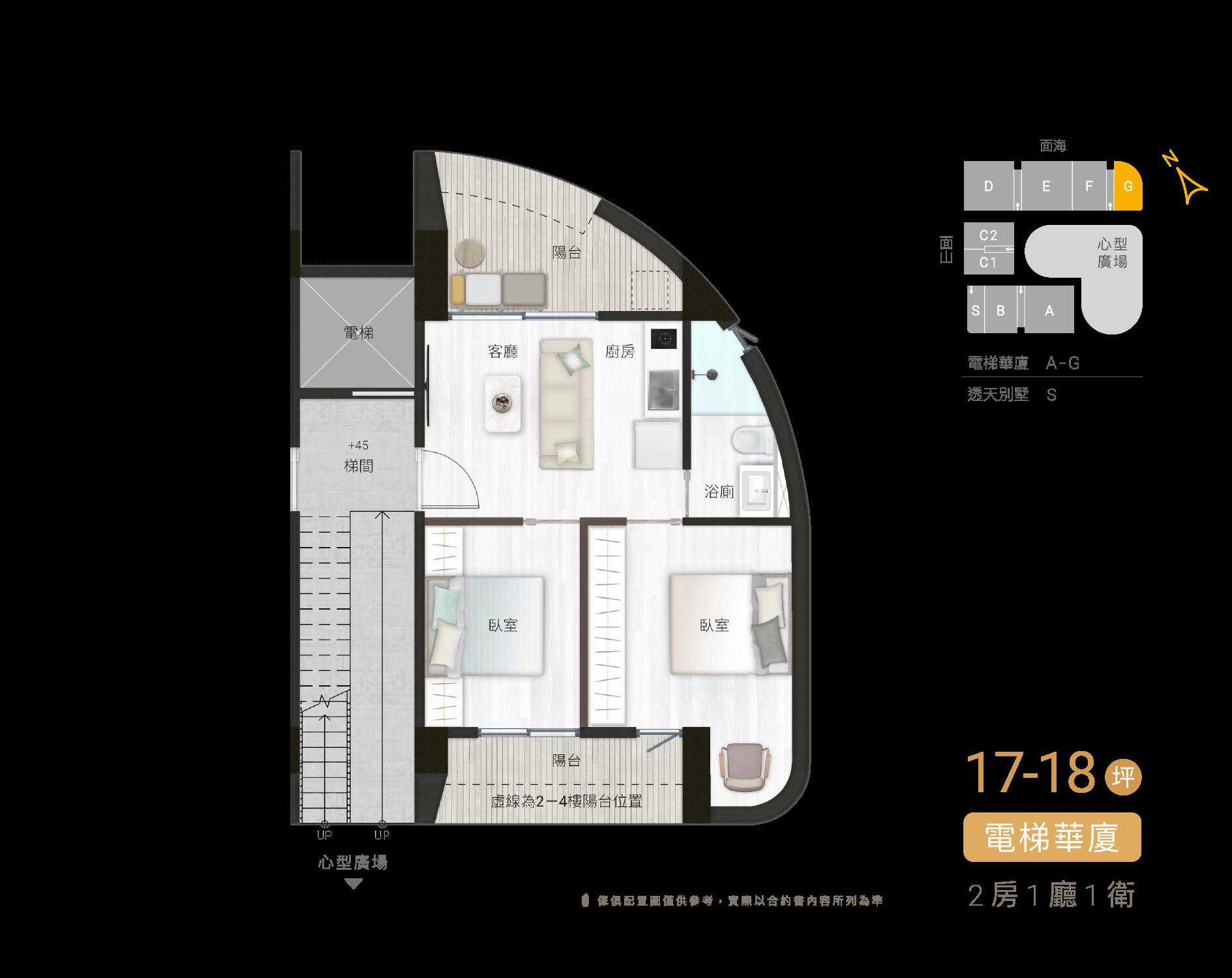 宜蘭德築建設,築米建案低公設比電梯華廈工作室格局