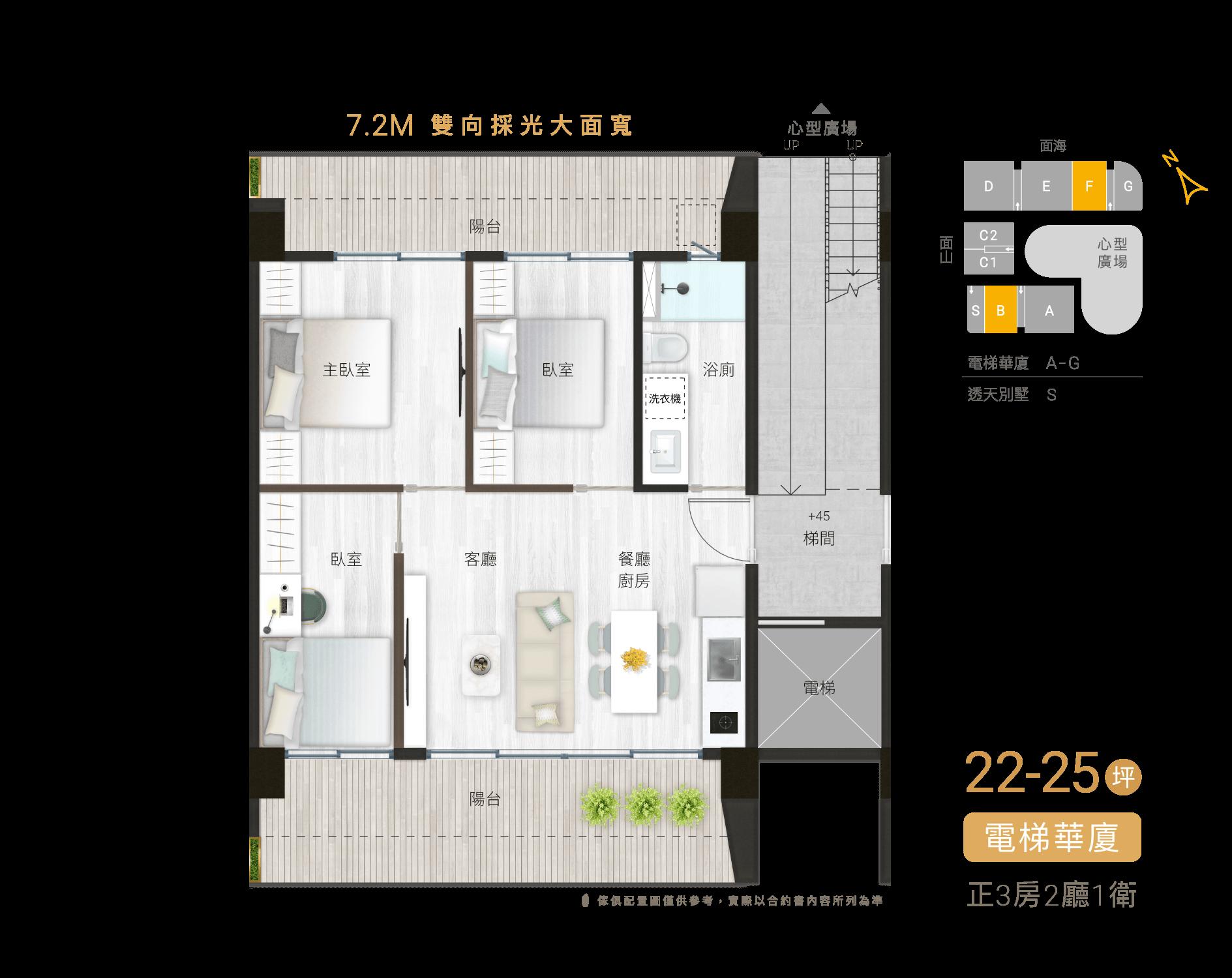 宜蘭德築建設,築米建案低公設比,電梯華廈格局適合小家庭