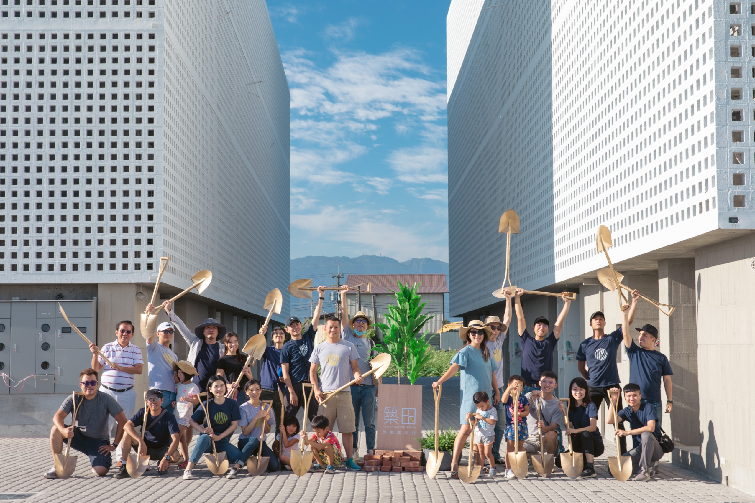 德築-DEZU-project-Zutian-activity-planting-party-39