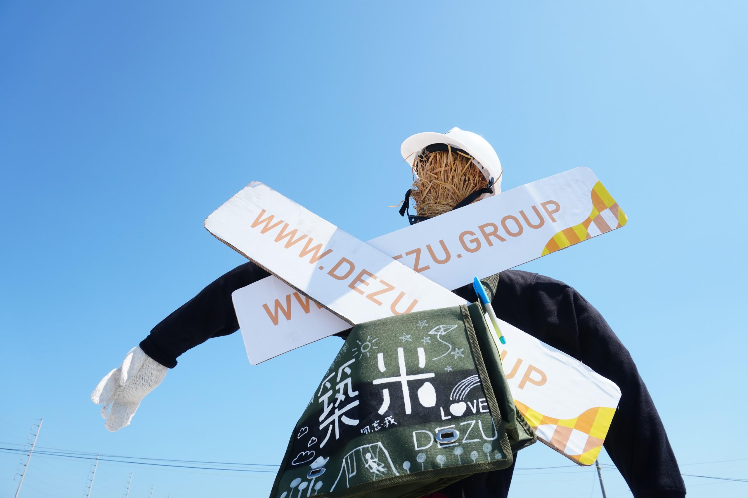 德築-DEZU-project-Zumi-activity-start-experience-24
