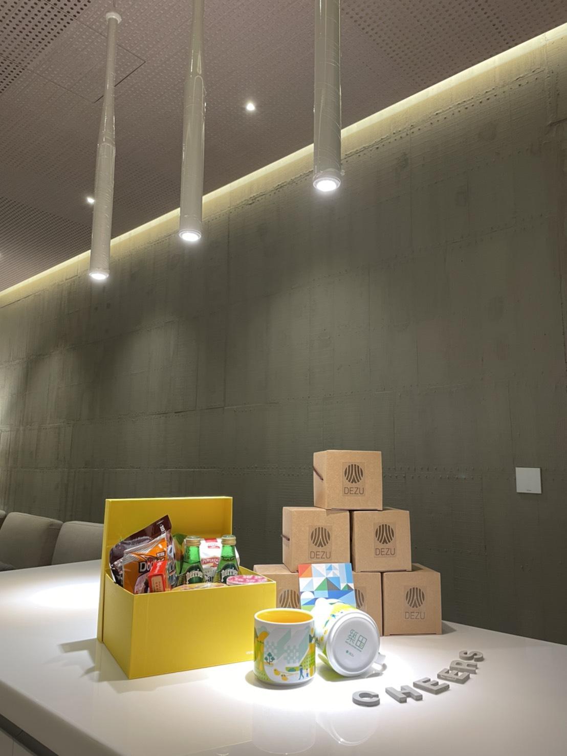 德築-DEZU-project-Zutian-activity-bbq-party-11