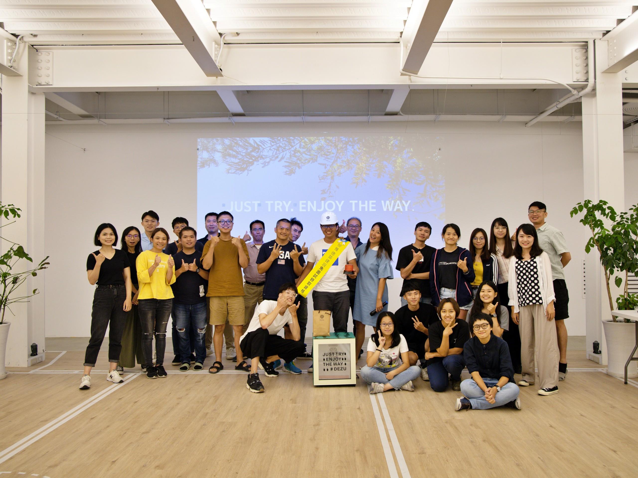 德築-DEZU-summer-internship-1