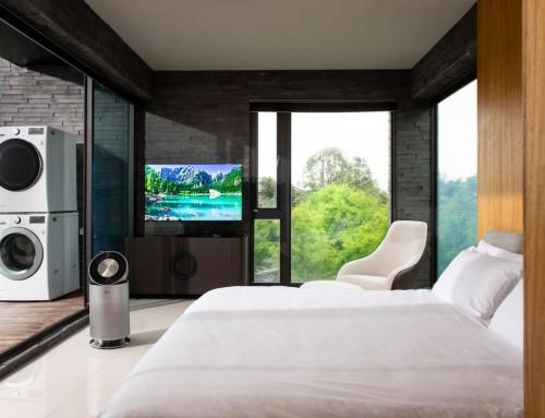 GQ TAIWAN:綠意與智能兼顧的AI家電民宿!「LG ThinQ Home 智慧生活宅」設籍宜蘭!